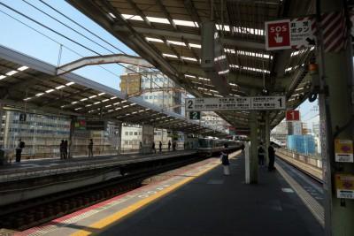 loop line station osaka