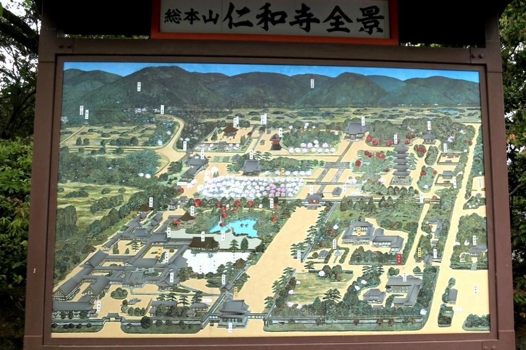 übersicht ninna-ji