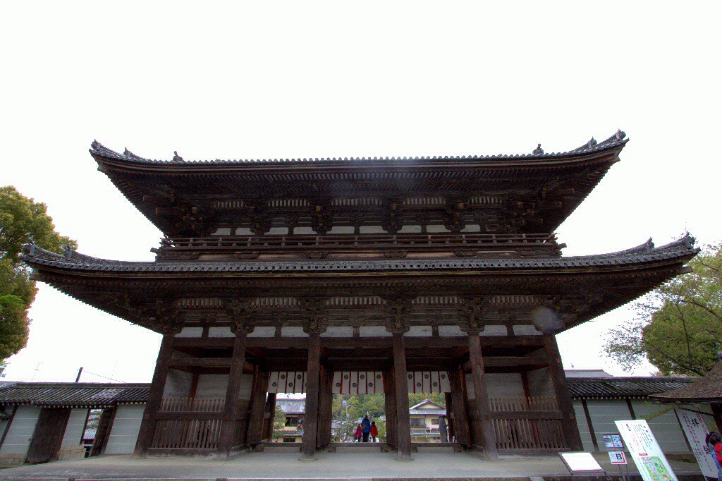 eingangstor ninna-ji