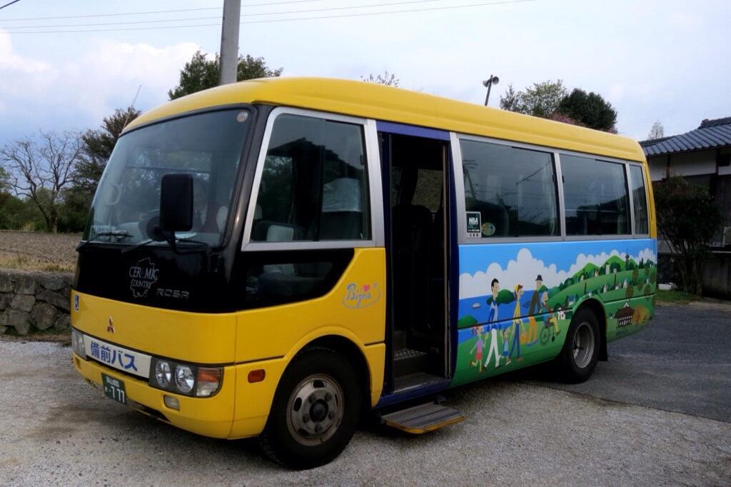 hattoji bus