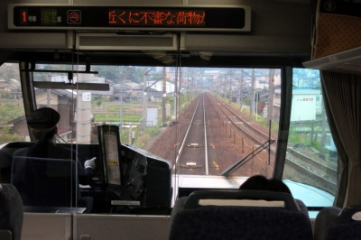 2014_05_05_09-35-47_japan_s100_2