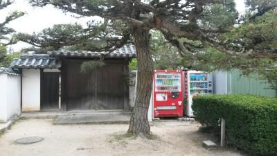 getränkeautomat beim tempel