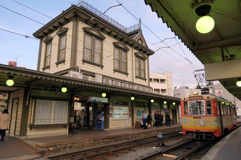 tram bahnhof