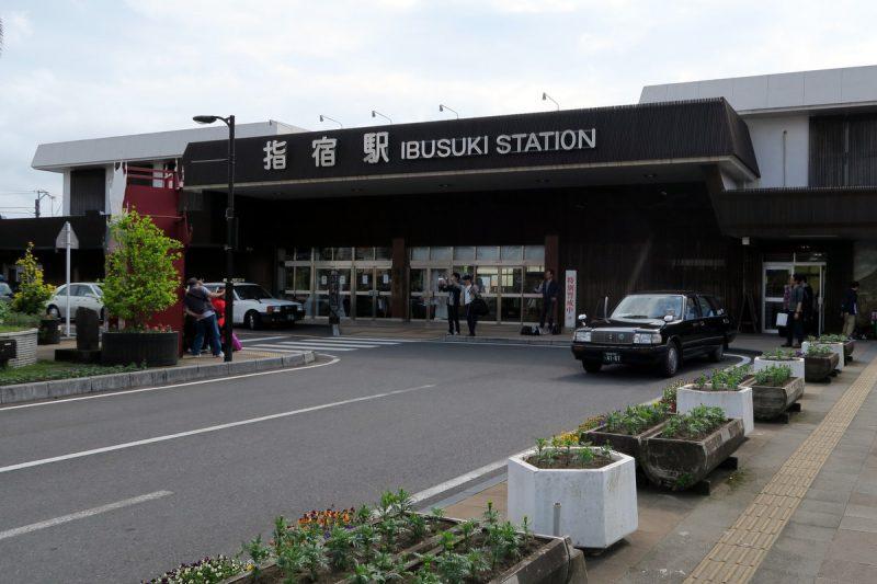 ibusuki hauptbahnhof